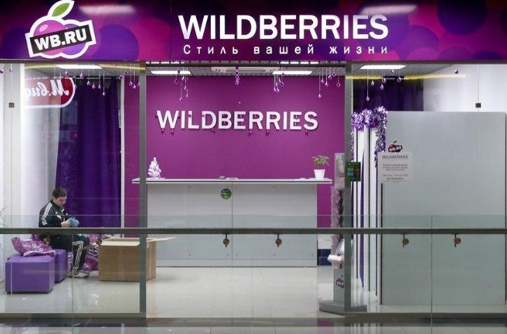 Магазин Wildberries запустил продажи еды