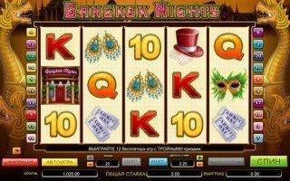 Лучшие автоматы от casino vulcan