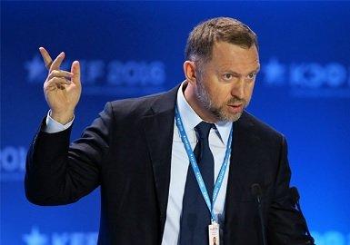 Центробанк намеренно завышает курс рубля — О. Дерипаска