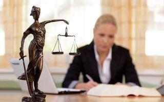Юридические услуги от Delta Finance