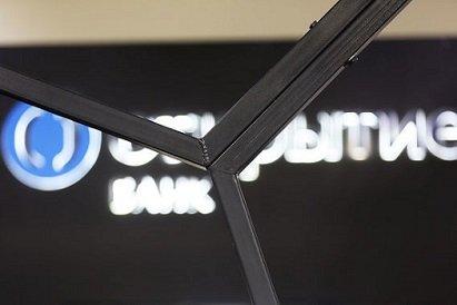 Новый механизм санации банков несет в себе определенные риски — Moody's