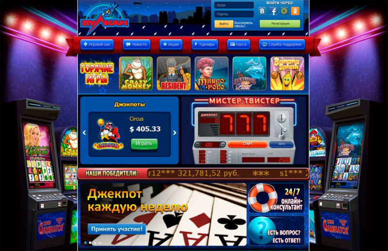 Игра pokerstars стар video poker