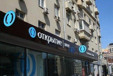 На российском рынке НПФ скоро появится новый лидер