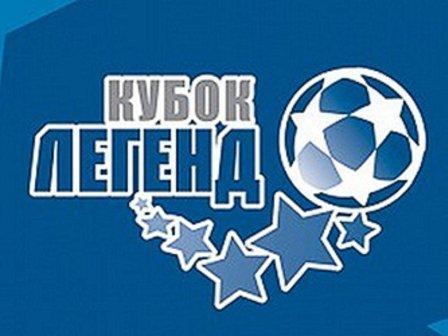 «Спартак» продолжает активно действовать на рынке, а Москва встречает Кубок Легенд в главном обзоре дня