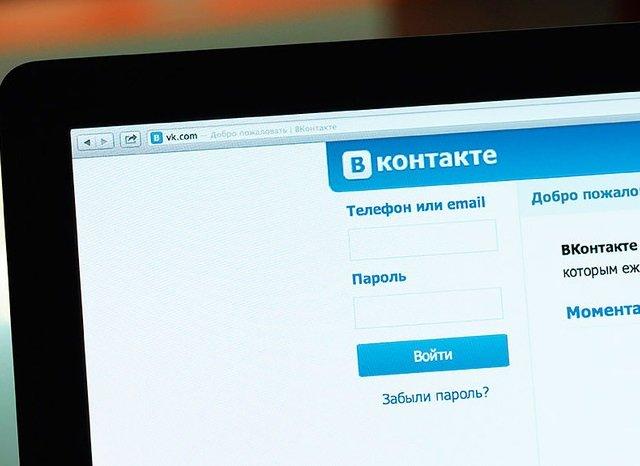 Суд запретил использовать сведения о пользователях «ВКонтакте» для коммерческих целей
