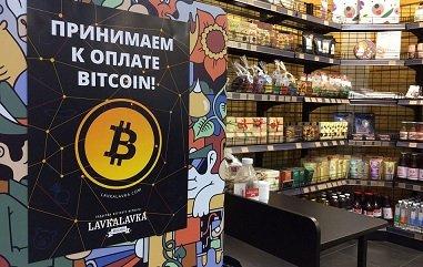 Суд отказал прокуратуре в блокировке сайта LavkaLavka