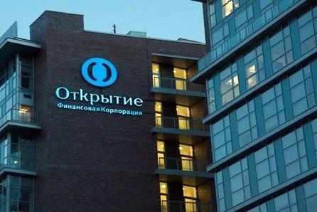 «ФК Открытие» отказывается платить холдингу Беляева за аренду офиса