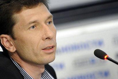 Издатель Forbes стал спонсором предвыборной кампании Собчак