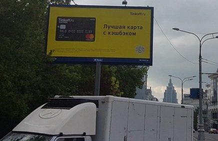 Столичное УФАС возбудило дело вотношении «Тинькофф банка»