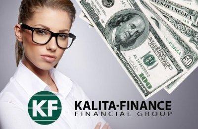 «Калита-Финанс» подготовил трейдерам обучающие семинары