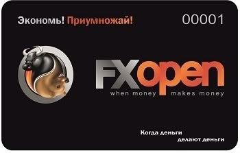 FXOpen приглашает в «Школу PAMM»