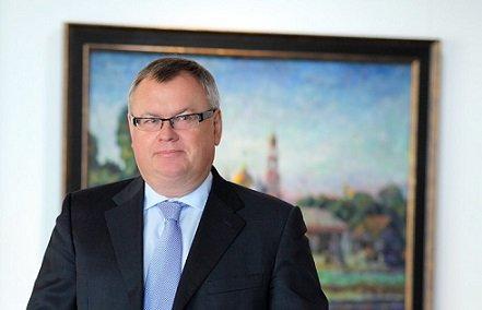 Костин поддержал Набиуллину в части расчистки банковского сектора