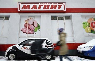 Внешторгбанк может перепродать акции «Магнита»