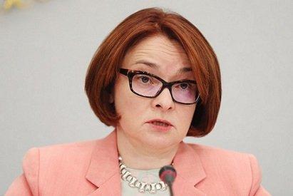 Глава ЦБ разъяснила преимущества новой схемы санации