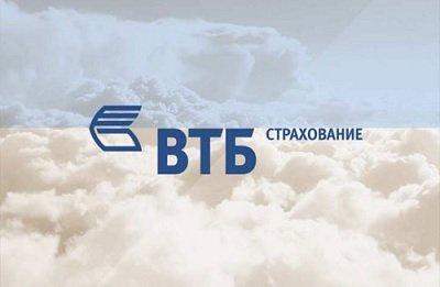 В ВТБ решили повременить с объединением своих страховых активов с компанией СОГАЗ