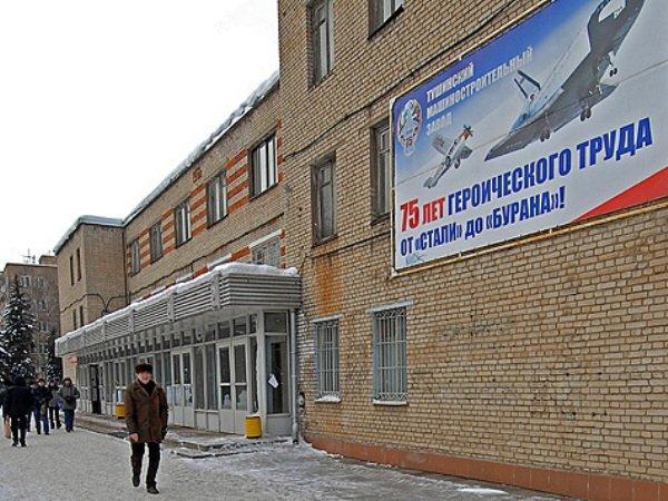 Группа «Букет» хочет включить участки «Тушинского машиностроительного завода» в программу реновации