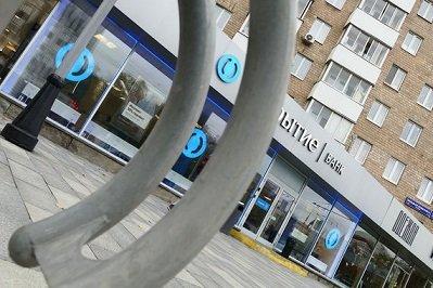 Суд вернул дело о хищении из «ФК Открытие» 4,5 млрд на доследование