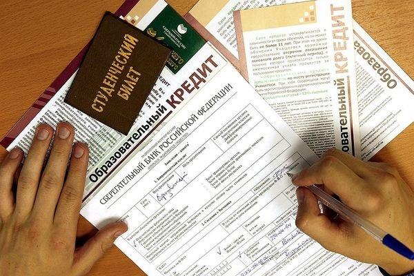 Государство вернулось к идее студенческих кредитов