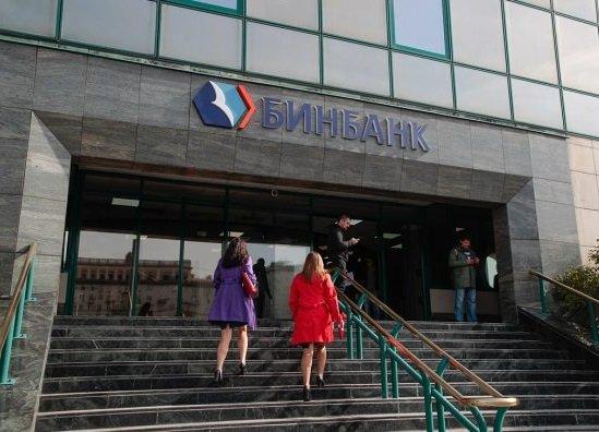 ЦБ определился с судьбой ФК «Открытие» и «Бинбанка»