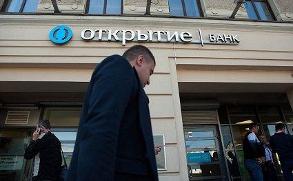 В «ФК Открытие» появился новый руководитель корпоративно-инвестиционного блока