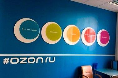 Холдинг Ozon привлек от МТС 1,15 млрд рублей