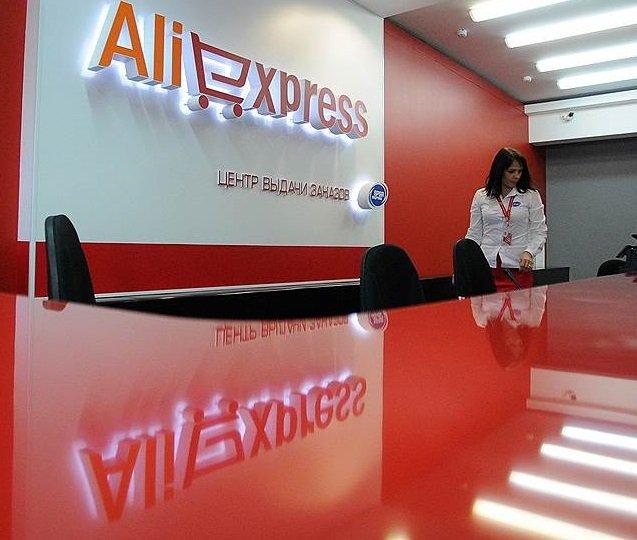 «AliExpress» привлечет покупателей новой программой лояльности