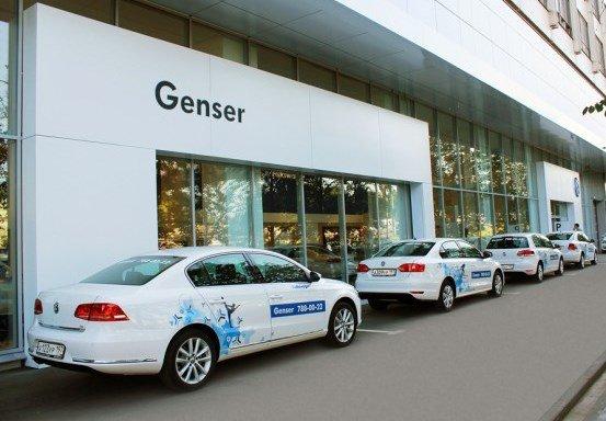«Genser» может последовать за «Независимостью»