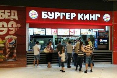 Внешторгбанк продал 17% акций Burger King
