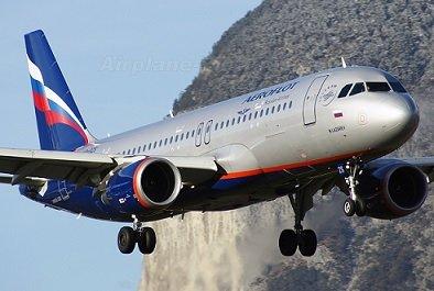 В «Аэрофлоте» подтвердили возобновление сообщения с Каиром