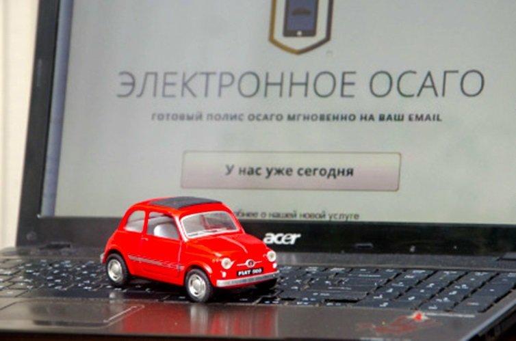 «Яндекс» отказывается от страхового направления