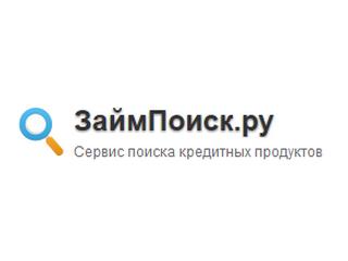 ЗаймПоиск.ру  - лучшее решение финансовых проблем