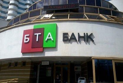 БТА-банк обзаведется недвижимостью в США