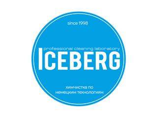 ICEBERG: российская химчистка по немецким технологиям