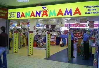 Альфа-банку удалось взыскать задолженность с собственника «Банана-Мамы»