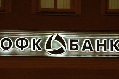 В банке однокурсника президента РФ начала работать временная администрация