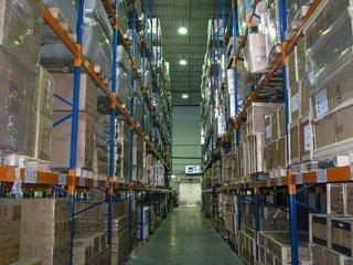 Услуга ответственного хранения товаров