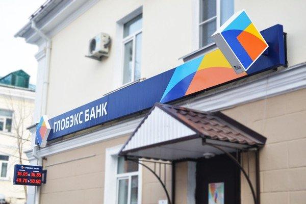 «ВЭБ» может объединить «Связь-банк» и «Глобэкс»