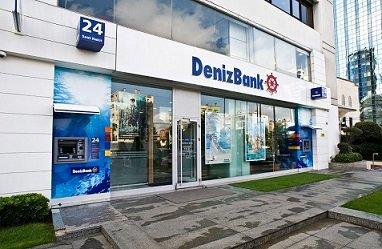 Эрдоган пытался воспрепятствовать продаже дочерней структуры Сбербанка