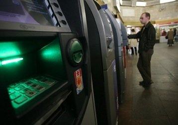 Победителем тендера на установку ATM-терминалов в метро Москвы признан Внешторгбанк