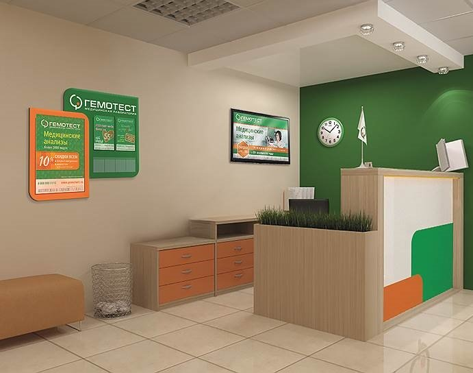 «Гемотест» будет работать совместно с сервисом «Онлайн Доктор»