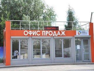 """Офис продаж ЖК """"Новая Развилка"""""""