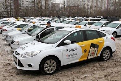 Московские водители жалуются на увеличение размера комиссии «Яндекс.Такси»