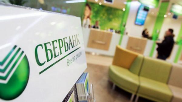 Сбербанк снизит ставку по кредитам тем, кто сдает отчет в 1С: Бухгалтерия 8