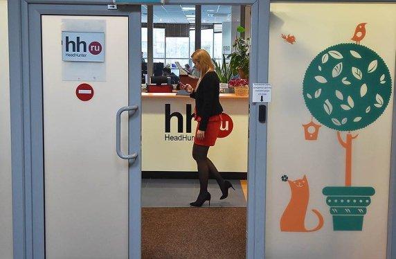 «HeadHunter» собрался на IPO