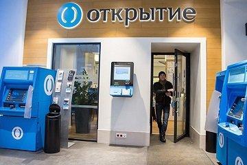 Российские НПФ начали переманивать клиентов «Открытия»