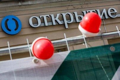 Банкам могут запретить упоминать в своей рекламе о государственном участии