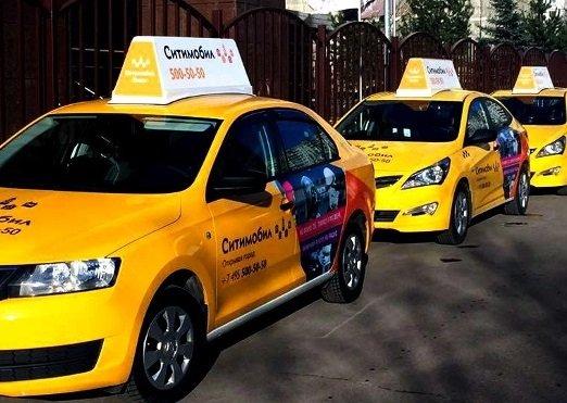 «Mail.ru Group» и «Мегафон» вызывают такси