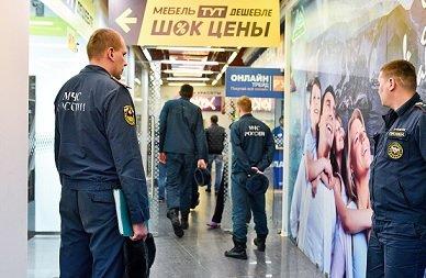 В Москве может быть остановлена работа двух торговых центров из-за выявленных нарушений