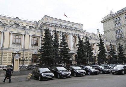 Центробанк может получить полномочия силовиков