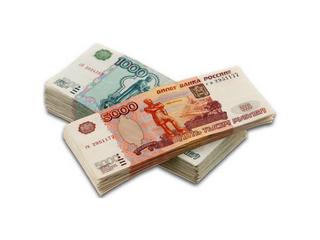 Как занять деньги на небольшой срок?